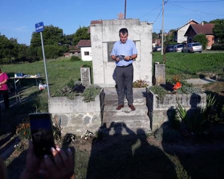 Komemoracija u Kusonju, 13.08.2021.